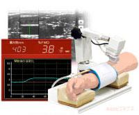 3、駆血解放後の測定